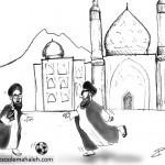 مسابقه فوتبال بین ایران وعربستان