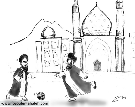 Mullahs playing football in Iran outside a mosque