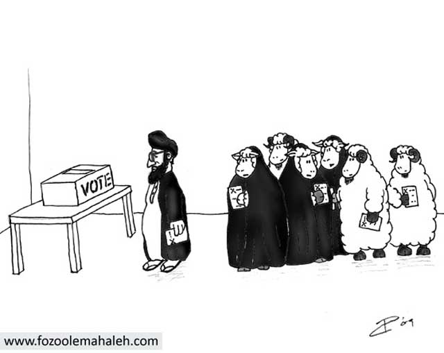 نمایشنامه کمدی فانتزی انتخابات