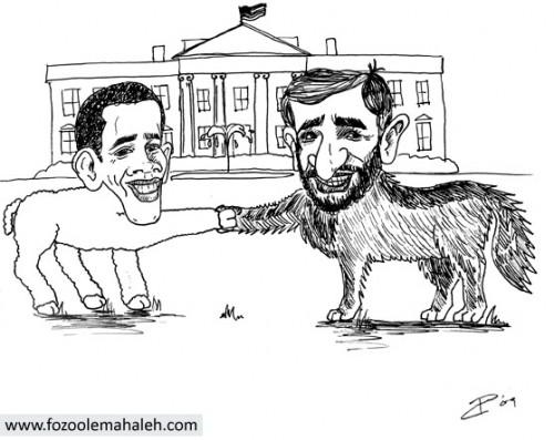 آقای اوباما،هولوکوست دیگری درایران آغازشده، شما لطفا مانند اروپائیان آنرانادیده نگیرید
