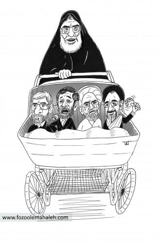 خامنه ای از بچه هایش (کاندیدای ریاست جمهوری): میرحسین موسوی، احمدی نژاد، آیت الله کهروبی، محسن رضائی، ومحمد خاتمی نگهدازی می کند