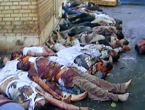 Slaughter Iran Db Af Ac