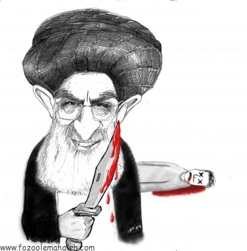 Khamenei murdering an innocent Iranian