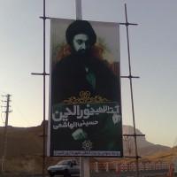مژده به شیرازی ها؛ بزرگراه الحسینی الهاشمی گشایش یافت