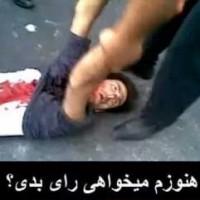 آقای خامنه ای؛ اعتراض به انتخابات قلابی اتان جرم است یاجنایات رژیم شما.؟