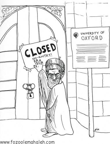 به دستور ولی وقیح درب دانشگاه اکسفورد که بی اجازه، بورس تحصیلی ندا آقا سلطان را درست کرده بود، بسته شد