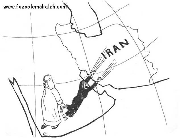 زن، انسانی والامقام و بزرگوار، اسیر و گرفتار در چنگال آخوند و اسلام