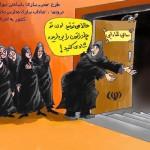 نمونه دانشگاه اسلامی که دانشجویان در دانشگاه باحجاب اسلامی دیده می شوند.