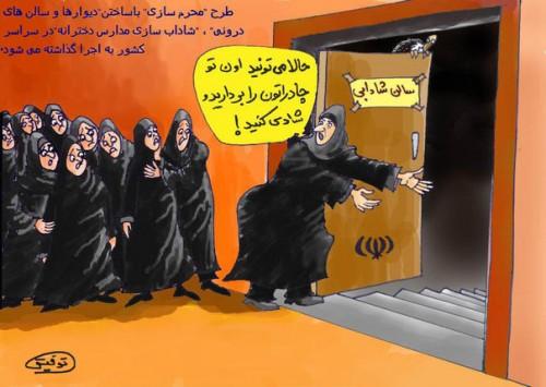 بنا به دستور ولی وقیح، فرهنگ و جامعه ایرانی باید سراپا اسلامی شود