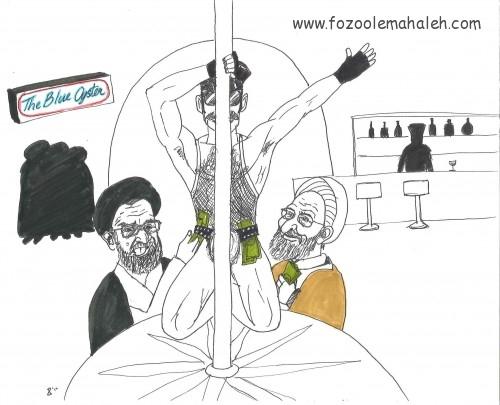 آفت الله مسواک یزدی و آفت الله احمد خاتمی در حال بخشش ملاهانه به یکی از گی های همکار خود