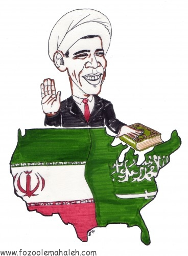 ملا اوباما در حال سوگند با پرچم جمهوری اسلامی آمریکا
