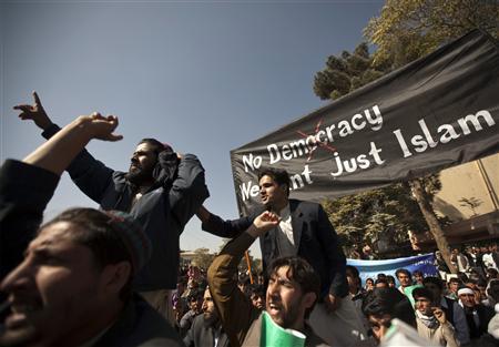 تظاهرات ضد آتش زدن قرآن در افغانستان