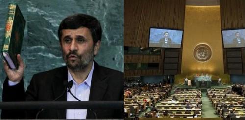 آقای انگلی نژاد تنها برای مفتکی وزیر خارجه خود، و هم پالکی های عرب خود و سالن خالی سخن رانی می کند. زهی بی شرمی