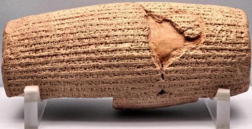 استوانه گلی - اولین لوحه نوشته شده از قانون دموکراسی و آزادی در جهان