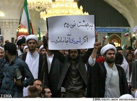این گروه سادنیست ها به دنبال آقای احمدی هستند. اگر ایشان به بهشت نرود، آنان نیز نخواهند رفت. بدون احمدی، بدون ساندویج