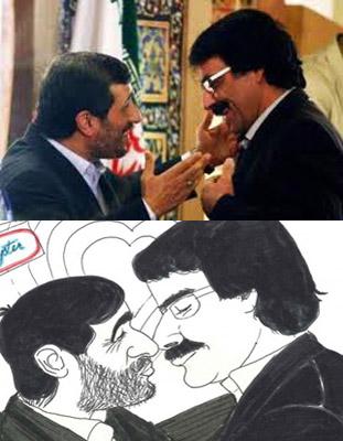 دو دلدار، و یا دولاشخور ضد ایرانی، ضد انسانیت، سرچشمه دروغ، ریا، و تقلب. موجب انزجار هر ایرانی باشرف