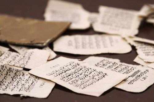 برگ های پاره شده قرآن، نشانگر عصیان ملی از این کتاب ودین کشتارگر غیر مردمی