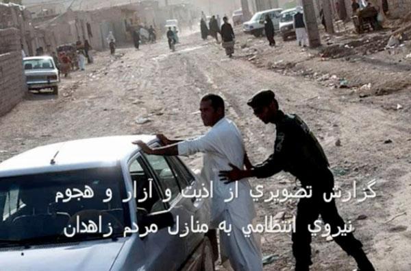 صحنه دلخراشی از محرومیت و زندگی فقیرانه مردم شریف بلوچستان، و ظلم و ستم بی رویه جلادان رژیم جهل و جنایت بدانان