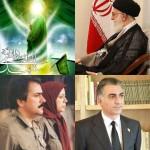 هرکسی خود را صاحب ایران می داند! این سرزمین چند تا مالک دارد؟