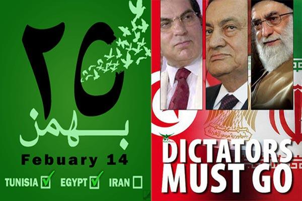 دیکتاتورها رفتنی اند. تنها چیزی که از آنان می ماند، نام نحس و نفرت انگیزشان همراه با لعنت و نفرین بدانان است. پریروز دیکتاتور تونسی، دیروز زورگوی مصری فرار کردند، و فردا روز به جهنم واصل شدن ولی وقیح است. ۲۵ بهمن بر ملت آزاده ایران مبارک باد.