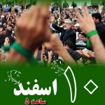 سه شنبه چه روزی است؟. روزی دگر، روز گشودن قلعه دیوها، و آزاد کردن میرحسین هایمان