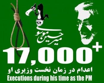 تا زمانی که آقای موسوی در مورد کشتار وجنایات خمینی در زمان صدارت ایشان از ملت ایران  پوزش نخواهد، دست ایشان نیز آلوده آن جنایت ها اعم از کشتار درون زندان، و یا کشتار دلاوران ارتش خواهد بود.