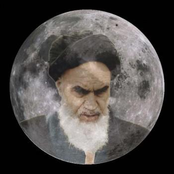 امت بزغاله اسلامی ایران که در سال ۱۳۵۷ عکس امام امت  را  در ماه دیدند، و همین امروز و فرداست که  ولی وقیح را  امام زمان بدانند، و فیلمی از بیرون آمدن او از چاه چندخران نیز بسازند.