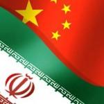 این به هم گره خوردن پرچم های چین و رژیم اسلامی، نشانگر نفوذ بیش از حد سیاسی و اقتصادی چین در ایران است. چنانچه کار به همین منوال جلو رود، باید انتظار داشت که کشور ما در آینده نه چندان دور، یکی از اقمار، و ی کلنی چین خواهد شد.