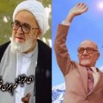 کارنامه عملکرد منتظری، بازرگان، و موسوی در پیشگاه ملت ایران