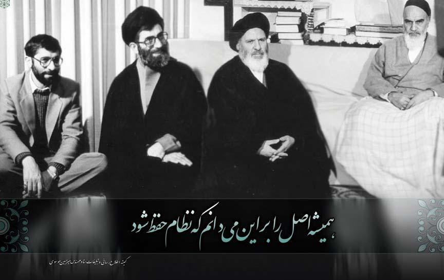 http://m-01.fozoolemahaleh.com/2011/06/mir-hossein-mousavi-Ali-Khamenei-and-Ayatollah-Abdolkarim-Mousavi-Ardabili-Ayatollah-Khomeini.jpg