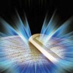 """مغلطه های اسلامی؛ بخش نخست: """"انسان نادان از درک معنای آیات قرآن عاجز است""""!"""