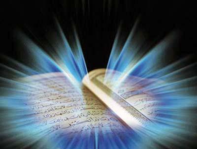 قران الله، ماشاالله هزار ماشاالله از همه جاش نورپخش میشه. دین اسلام دین نور است. یعنی در آن نور زیاد است و همه جا از نور ونورانی گفتگو می شود. آخوند های شکمباره و زنباره هم امت خردباخته اسلام می گویند از صورتشان، و همه جایشان نور بیرون می آید. تصور می رود که الله مدینه مدتی توی کارخانه برق و یا لامپ سازی کار کرده که همیشه از خود نورصادر می کند. حتی لامپ هایی زیر قرآن خود گذاشته که از آن ها نور خارج می شود.