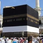 آیا می شود از الله مدینه ایراد گرفت؟