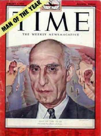 مصدق در میان رقیبانی چون چرچیل، استالین، و پرزیدنت ترومن بهترین مرد سال ۱۹۵۲ شناخته شد.