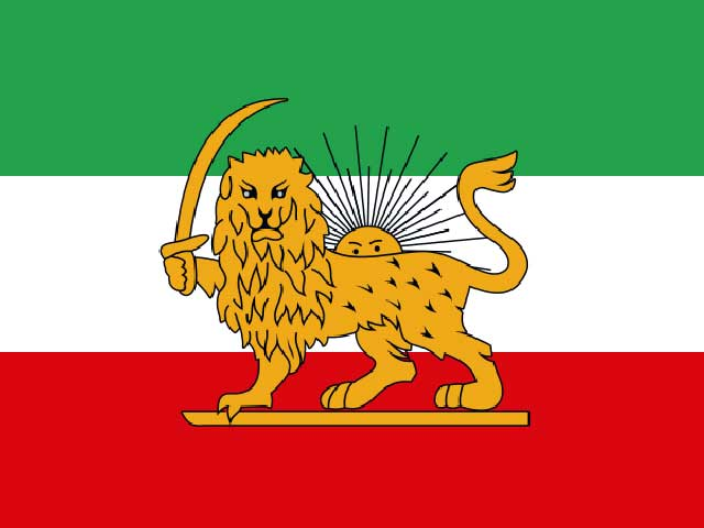 این پرچم شیر و خورشید سرخ به همه مردم سرزمین ایران  تعلق دارد. آیا شاهزاده توانسته  به همه نشان بدهد که او هم به همه ایران تعلق دارد؟. آن روزی که هرگروه و هر مرام و هر اندیشه ای شاهزاده را از آن خود و نماینده خود دانشتند روزی پیروزی ایران است.