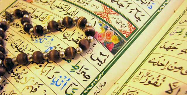 قرآن کتابی است سراپا جنایت و آدم کشی، ظلم و ستم به بانوان، رفتارهای ضد انسانی، و یک مشت داستان های بچه گانه و بی ارزش. برای درک قرآن برگردان فارسی آن را بخوانید تا به صحت گفتار ما پی ببرید.