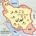 نامه سرگشاده اهل سُنت بلوچستان به آیت الله خامنه ای