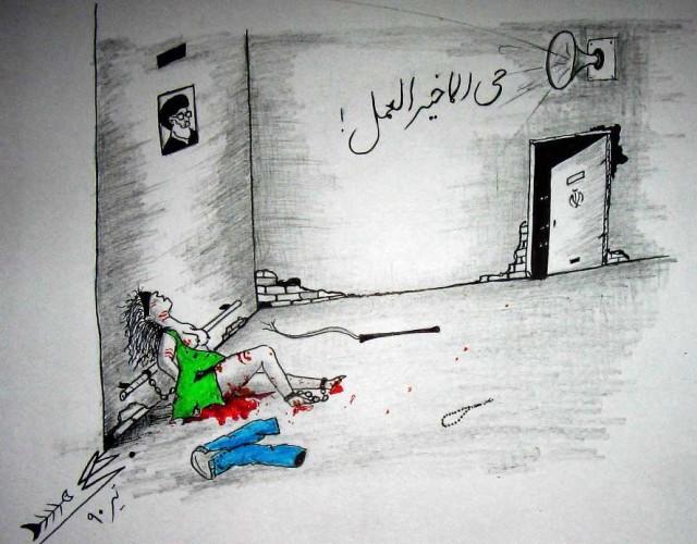 این یک نقاشی از زن ستمدیده ای است که به دست آدم خواران رژیم به زندان افتاده، بدنش را لخت و به او تجاوز کرده اند. در جایی که عکس خمینی به دیوار آویزان است و بلند گو با صدای گوش خراش اذان می گوید. (نقاشی از بهی لر)