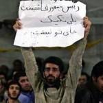 آقای قرائتی، همگان می دانند که آخوند ها همواره دشمن دانشگاه و دانشجو بوده اند
