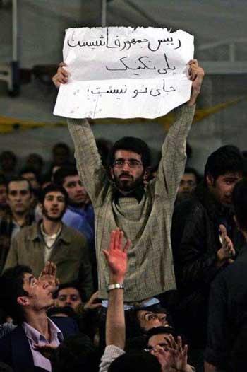 دانشجوی دلاور، یوسف رشیدی در دانشگاه پلی تکنیک تهران، محمود احمدی نژاد را بدون کم ترین ترسی فاشیست می خواند. این رژیم خوناشام، از یکایک دانشجویان ایران زمین می ترسد و همواره نسبت به ایشان احساس خطر کرده است.