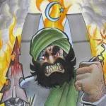 همه چیز در قاموس اسلامِ عزیز، اجباری است!
