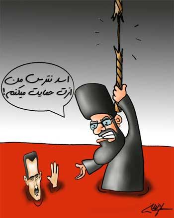 تا زمانی که خامنه ای و اطرفایانش از دیکتاتورهای خاورمیانه و دیگر کشورهای جهان حمایت کرده و در امور داخلی آن کشورها دخالت مستقیم و غیر مستقیم می نمایند، کشورهای همسایه با ایران همچنان دشمنی کرده و از هر راهی برای آسیب رساندن به ایران استفاده خواهند کرد. (کارتون کاری از آقای حسین یزدانی است)