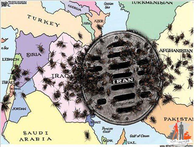 کاریکاتور توهین آمیز روزنامه ی آمریکایی به ایرانی ها... روزنامه آمریکایی کولومبوس دیسپچ (Columbus Dispatch) در کاریکاتوری، نقشه خاورمیانه را ترسیم کرده است که در آن روی ایران یک درپوش فاضلاب گذاشته اند و کل ایران را در قالب یک مجرای فاضلاب به تصویر کشیده. و اما همچنان سکوت ! آخه با چه جرأتی ؟ هیچکس هم صداش در نمیاد!