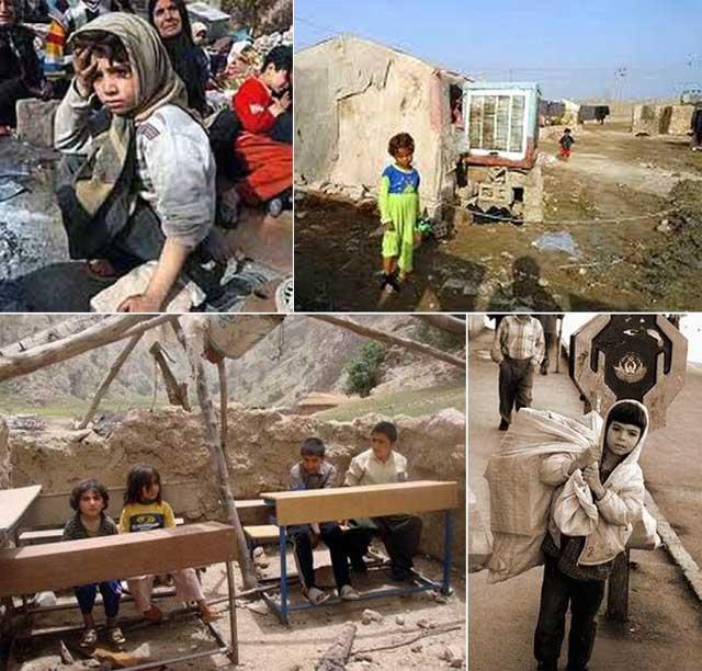 این کودکان بینوا هم میهنان مان در کشورمان هستند، این بچه های نازنین ایرانی نه تنها نه خانه دارند و نه مدرسه. بلکه در قرن بیست و یکم یا به جای مدرسه رفتن بار کشی می کنند، و اگر هم به مدرسه روند، مدرسه آنان چند نیمکت و صندلی در میان خاکروبه و مخروبه ساختمانی تشکیل شده است. اینجاست که باید گفت نفرین جهانی بر این رژیم ضد ایران و ضد مردمی. و نفرین بر این دزدان بیشرم و بی حیا که مملکت ما را غارت کرده اند. میلیون ها فقیر و دردرمند در ایران وجود دارند اما حکومت سرمایه ملی را خرج تبلیغ نقی و تقی می کند!