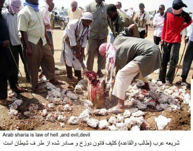 این گونه دستور زجر دادن و با زجر کشتن انسان ها از اسلام است که از دین یهود، گرفته شده، و آنها هم از دولت های خونخوار کلده و آشور مانند آشور بانی پال و نبوپولسر گرفته اند. به هرحال، در کشور ما از اسلام  مایه گرفته شده است.