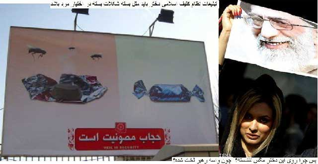 iranian-hejab-a-woman-holding-khamenei-picture