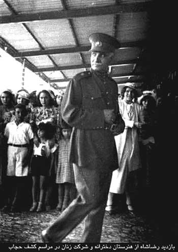 رضا شاه یک میهن دوست و دوستدار فرهنگ و آموزش بود و توجه  زیادی به تاریخ و آیین ایرانی داشت. نامش برای همیشه سرلوحه تاریخ ایران خواهد بود. یادش گرامی باد.