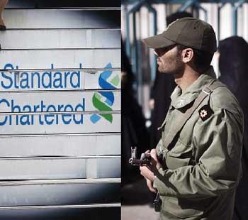 این بانک استاندارد چارترد انگلیسی در نیویورک است که کار دلال در کارهای جاسوسی، تروریستی، و خرابکاری رژیم ایران همکاری داشته است.
