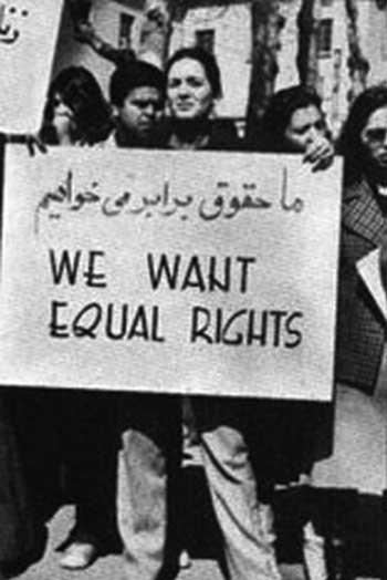 زنان ، که همانا مادران، خواهران و دختران شما و ما هستند، و در همه عمرشان توسری خورده ، و فریادشان در گلو شکسته شده است، اکنون چه می خواهند؟، و چه فریاد می کشند؟. آیا آنان درپی باز پس گرفتن آزادی گرفته شده و به یغما رفته خود نیستند؟. آیا این حق قانونی یک زن نیست که حقوق برابر با مردان داشته باشذ؟. رژیم اسلامی نه تنها کشورمان را چپاول و غارت کرد، بلکه حق آزادی زنان رانیز دزدیده و به غارت برده است.