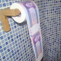 iranian-money-used-as-toilet-paper-iran-rial